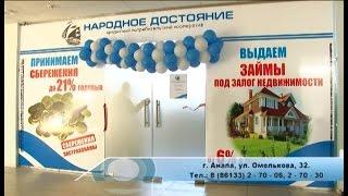 На ул. Некрасова в Вологде откроется дополнительный офис врачей общей практики