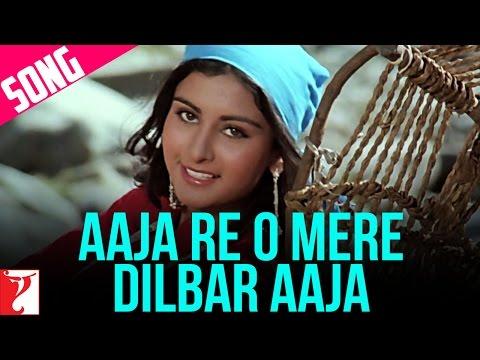 Aaja Re O Mere Dilbar Aaja Song | Noorie | Farooq Shaikh | Poonam Dhillon