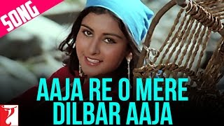 Aaja Re O Mere Dilbar Aaja - Song - Noorie