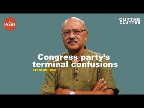 Congress party's terminal