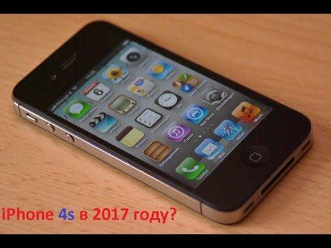Apple iphone 4s/5/5c/5s/6/6+/6s/6s+/7/7+, скидки, жми!. Здесь вы. Цена: 870 руб. Продам iphone 6 16gb б/у 8 029 177 11 77.