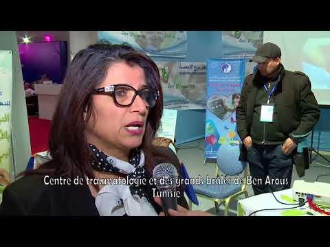 Témoignages d'exposants tunisiens de la 4ème édition de Tunisia Health Expo