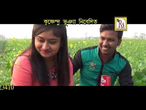 Kalikaler Majnu | কলিকালের মজনু | Latest Bengali Romantic Song | Mousumi Debnath | R S Music