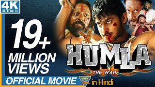 Humla The War (Eeshwar) Hindi Dubbed Full Length Movie || Prabhas, Sridevi || Eagle Hindi Movies