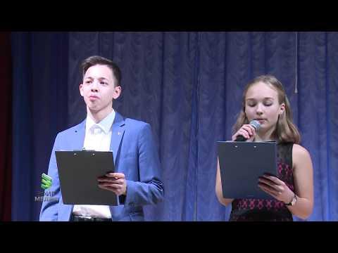 Концерт-поздравление Мегионского Школьного Актива
