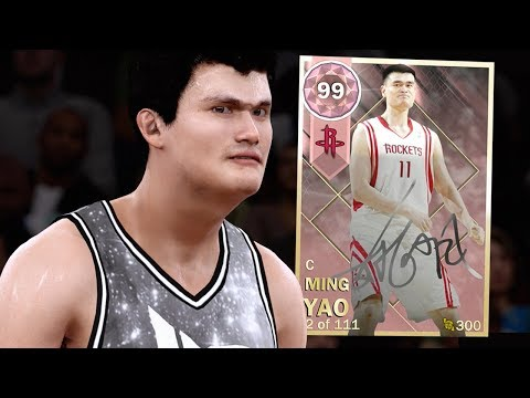 PINK DIAMOND YAO MING GAMEPLAY!! SUPER LIMITED CARD! (NBA 2K18 MYTEAM)