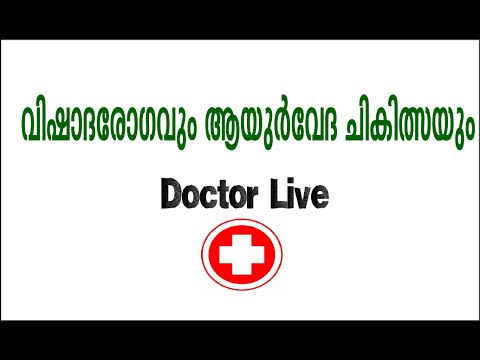 Depression , Ayurvedic treatment Doctor Live 14th Feb 2015