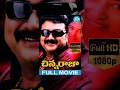 Chinna Raja Full Movie - Jayaram | Mohini | Pandiarajan