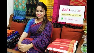 Expose Your Festive Looks With Rai's Fashions Handloom Sarees (23rd Aujust 2019) - 20A