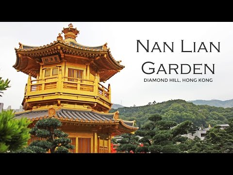 Nan Lian Garden // Diamond Hill, Hong Kong