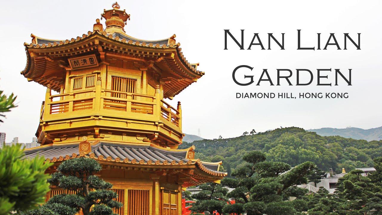 nan lian garden diamond hill hong kong - Nan Lian Garden