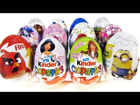 Eggs Mix МИНЬОНЫ,Monster High,БАРБИ,Принцессы Disney,Смурфики,Angry Birds Unboxing Kinder Surprise