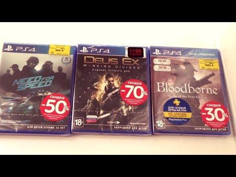 Смотреть Опять скидки в М-Видео ! Распаковка игр на PS4 онлайн