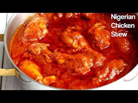 Nigerian Chicken Stew Recipe | EASY Tomato stew