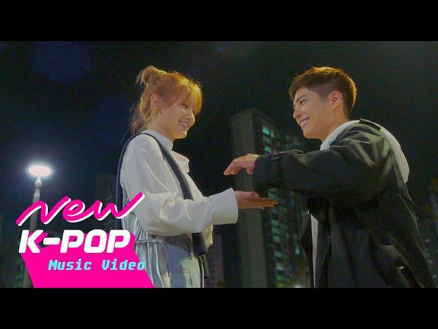[MV] KIM JAE HWAN(김재환) - What If | Record of Youth 청춘기록 OST