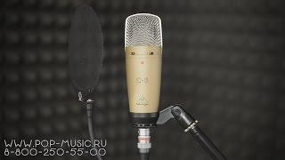 Микрофон BEHRINGER C-3