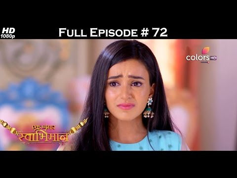 Ek Shringaar Swabhimaan - 28th March 2017 - एक श्रृंगार स्वाभिमान - Full Episode (HD)