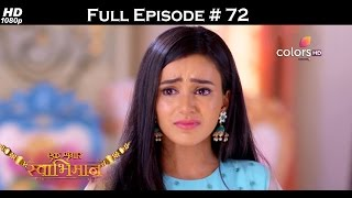 Ek Shringaar Swabhiman - 28th March 2017 - एक श्रृंगार स्वाभिमान - Full Episode (HD)
