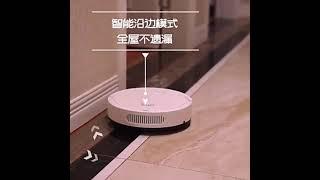 로봇청소기 충전 스위퍼 더듬이 스마트 무선청소기