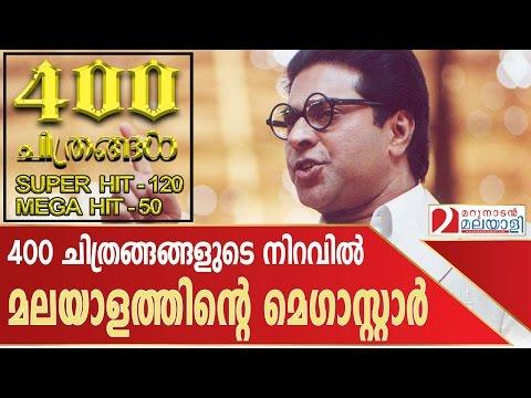 Mammootty completed 400 Movies I Marunadan Malayali