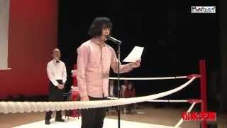 2014年5月24日(土)に北海道・湧別町で行われた選抜式「詩のボクシング...