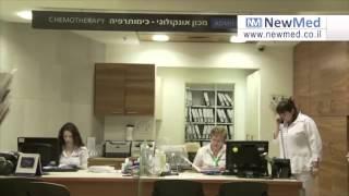 Лечение рака в Израиле - химиотерапия(, 2015-02-23T13:30:20.000Z)