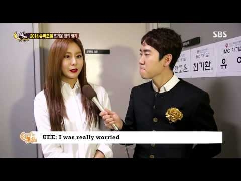 [ENG SUB] 유이 (Uee) on One Night interview (151014)