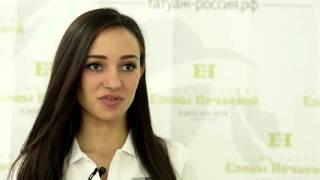 Мастер студии татуажа в Краснодаре - Елизавета Колганова(, 2015-12-13T22:12:02.000Z)