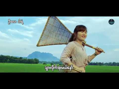 ဦးေလး ငါးရံ႔ / Official Funny / Myanmar thumbnail