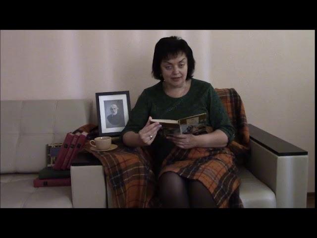 Изображение предпросмотра прочтения – НатальяМашкова читает произведение «Ася» И.С.Тургенева