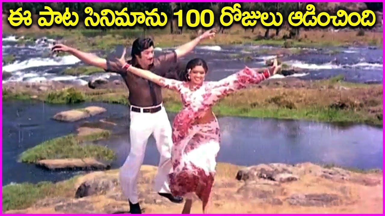 Download Rekkalu Todigi Repa Repa Ladi Video Song | Chuttalunnaru Jagratha Songs | Krishna | Sridevi