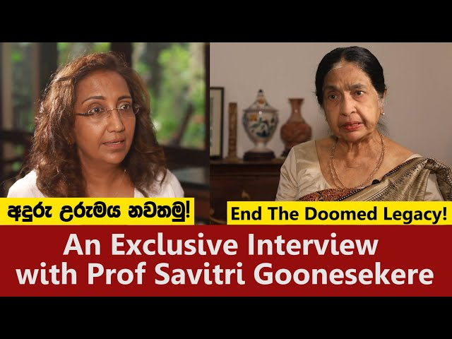 """leadership means going beyond rhetoric"" - Prof Savitri Goonesekere  / An Exclusive Interview"