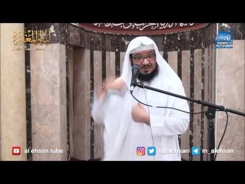 كلمة في مسجد ضاحية جابر العلي