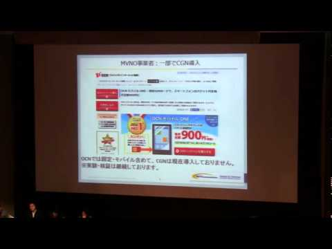 ION Tokyo - Panel Discussion – IPv6 in Asia Pacific: Untangling the Web (JAPANESE)