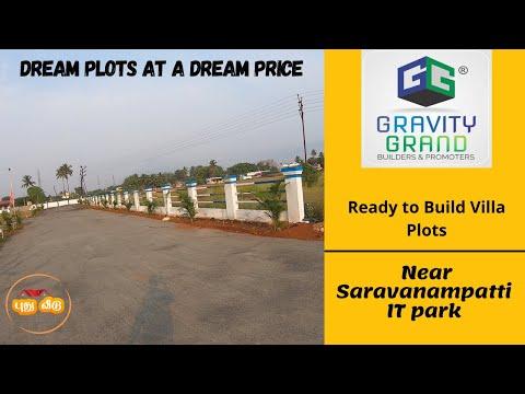 Coimbatore Land for Sale I Saravanampatti IT park I Dtcp Plot NEAR KUMARAGURU COLLEGE