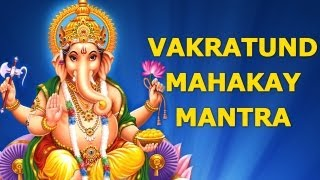 Vakratunda Mahakaya Suryakoti Samaprabha - Popular Ganpati Devotional Chant