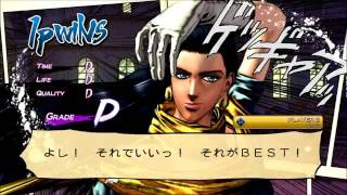 Jojo Asb : Lisa Lisa Vs Kawajiri Kosaku  Part 2   End