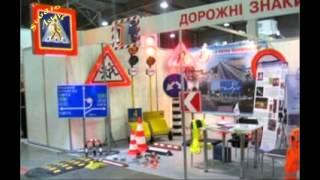 Видеоурок Дорожные знаки