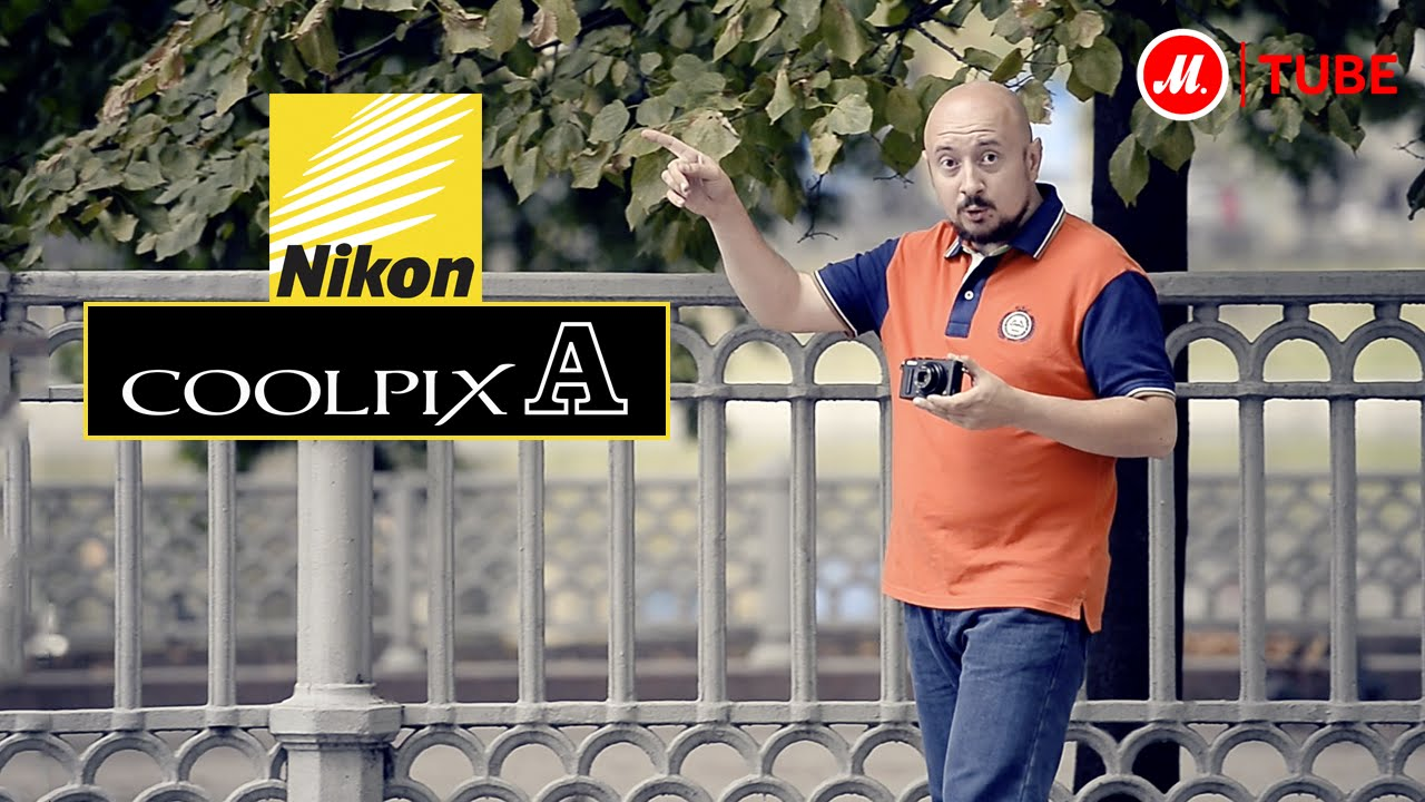 Видеообзор фотоаппарата Nikon Coolpix A
