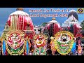 Rath Yatra Of Lord Jagannath 2020 From Puri With English, Hindi & Sanskrit Commentary - LIVE