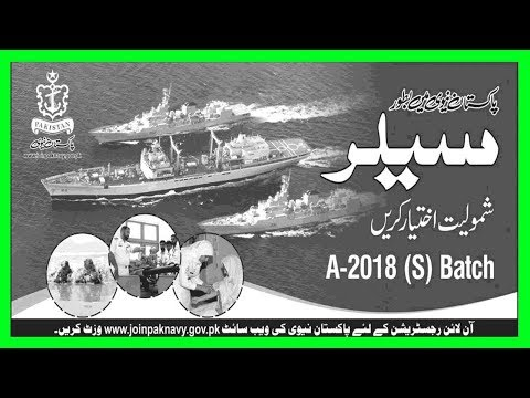 Join Pakistan Navy Jobs - marine, technician, medical tech, for male and female