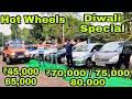 Hot Wheels | Diwali Dhamaka Suru ₹45,000 | Cheapest Car In Kolkata | Used Car | Kolkata Sasta Bazar