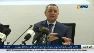 """عبد السلام بوشوارب عن قريب سنمضي على إتفاقية مع الشركة الفرنسية """"بيجو """""""