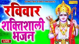 LIVE: आज रविवार गणेश विसर्जन के दिन प्रातःकाल यह रामायण चौपाइयाँ सुनने से सभी मनोकामनाएं पूरी करते ह