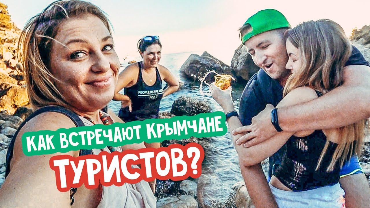 Севастополь. Балаклава. Узнали все про цены и пляжи. Ночуем в палатке! Крым 2020.