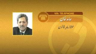 Rahe Huda Interview: Hamid Khan