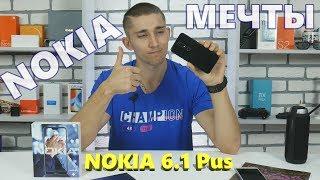 7 дней с Nokia 6.1 Plus. Я В ШОКЕ!