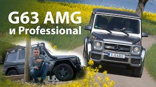 Mercedes-Benz G63 AMG 2012 — Комментарии к тесту (English Subs)(Читайте тест-драйв внедорожника Mercedes-Benz G 63 AMG, а так же других версий G-класса и обновлённого кроссовера..., 2012-06-02T01:10:30.000Z)