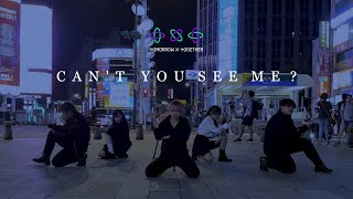 [KPOP IN PUBLIC CHALLENGE] TXT (투모로우바이투게더) 'Can't You See Me ?' Dance Cover by NOW! from Taiwan