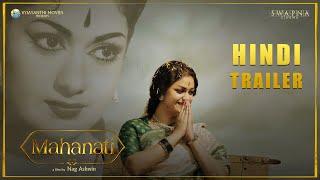 Mahanati Hindi Official Trailer | Keerthy Suresh | Dulquer Salmaan | Samantha | Nag Ashwin